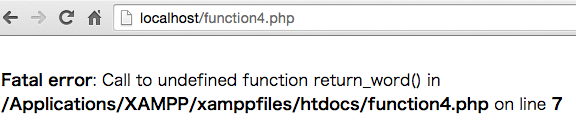 PHP エラー  Fatal error: Call to undefined function