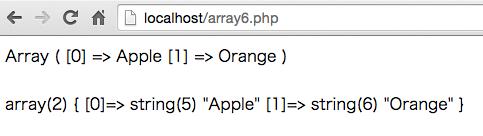 PHP print_r var_dump 配列
