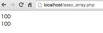 PHP 連想配列 表示